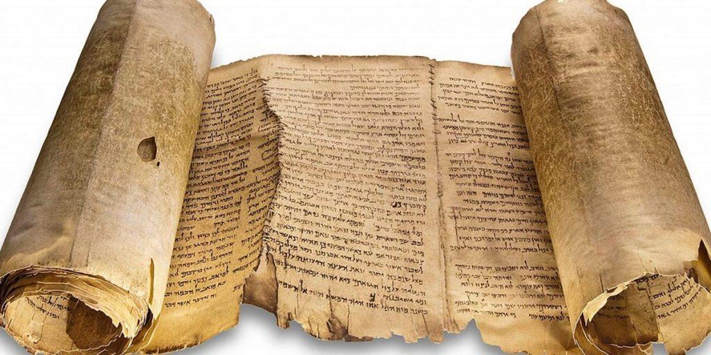 Апокрифы  Их возникновение  Апокрифы (в переводе с древнегреч. – скрытый, сокровенный, тайный) – это произведения позднеиудейской и раннехристианской литературы, не вошедшие в библейский канон; часто автор неизвестен.