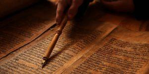 Библия и масореты История масоретского текста очень важна, так как для всех современных переводов Библии на национальные языки используется именно он.